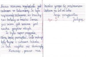 skana1